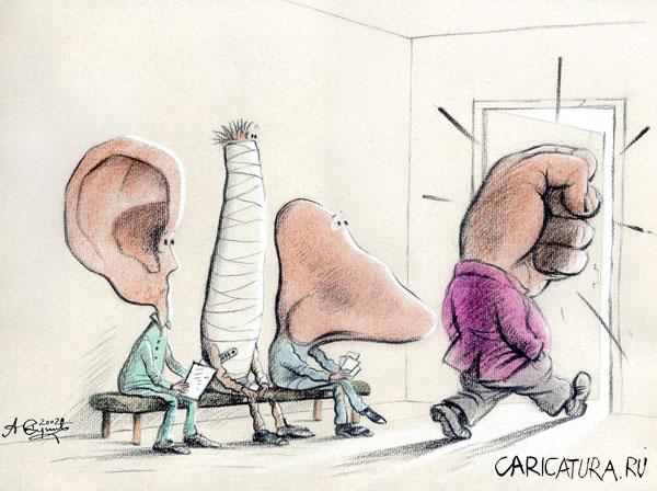 фрс карикатура